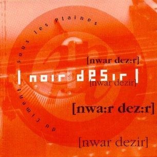 Paroles de chansons et pochette de l'album Du ciment sous les plaines de Noir Désir