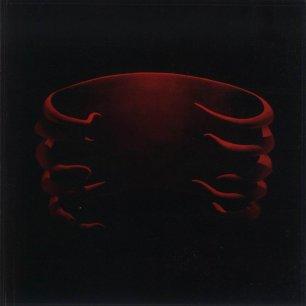 Paroles de chansons et pochette de l'album Undertow de Tool
