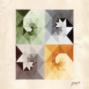 Paroles de chansons et pochette de l'album Making mirrors de Gotye