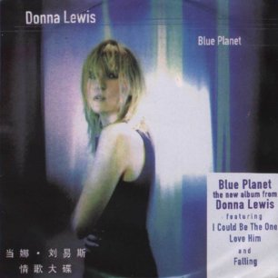 Paroles de chansons et pochette de l'album Blue planet de Donna Lewis